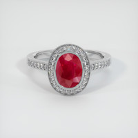 3.17 Ct. Ruby  Ring - Platinum 950
