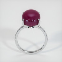 24.98 Ct. Ruby  Ring - 14K White Gold