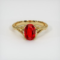 1.13 Ct. Ruby  Ring - 18K Yellow Gold