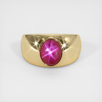 4.15 Ct. Ruby  Ring - 14K Yellow Gold