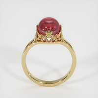 4.52 Ct. Ruby  Ring - 18K Yellow Gold